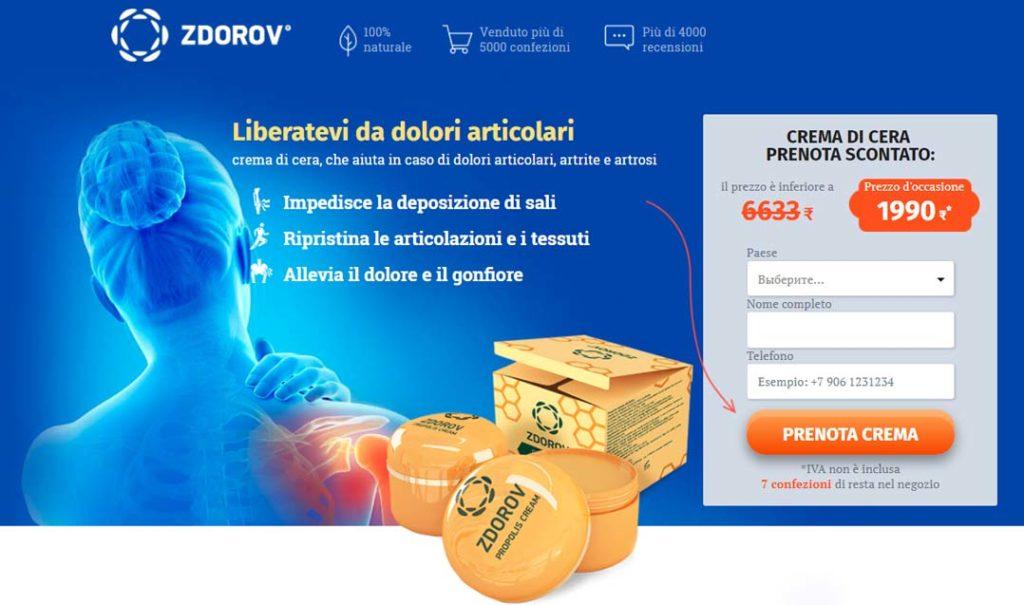 Zdorov Propolis Cream